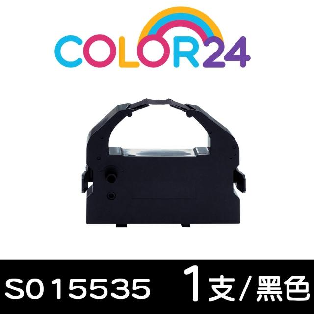 【Color24】for