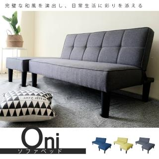 【BN-Home】ONI歐妮棉麻沙發床二件組顏色任選(沙發/沙發床/布沙發/床墊)