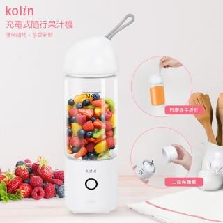 【Kolin 歌林】USB充電式隨行果汁機(KJE-SD2002)
