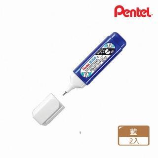 【Pentel 飛龍】ZL31極細修正液 藍(2入1包)