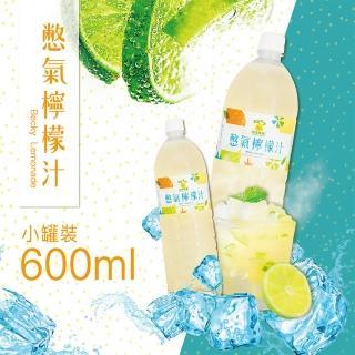 【鮮食家】任選799 憋氣檸檬 憋氣檸檬汁(600ml/瓶)