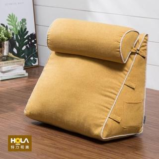 【HOLA】素色雅織滾邊頭枕三角靠墊 57x50x30cm 芥黃色