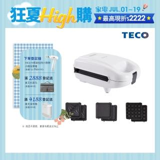 【TECO 東元】厚片熱壓三明治機 附鬆餅/三明治/帕尼尼烤盤 YP0501CB