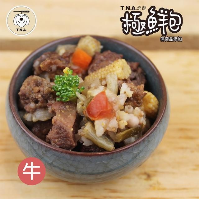 【T.N.A. 悠遊系列】極鮮包系列-天然食材添加保健品的寵物鮮食-10入組(寵物鮮食 狗鮮食 鮮食)