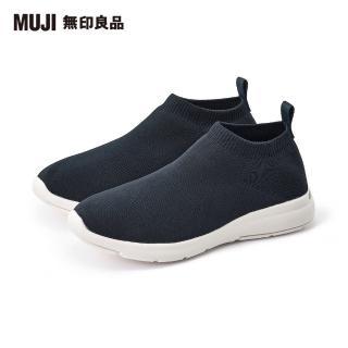 【MUJI 無印良品】聚酯纖維附防水布足跟緩衝運動鞋(共2色)