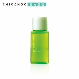 【CHIC CHOC】加價購-雙效柔膚卸眼液 50mL