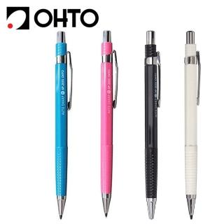 【OHTO】AUTO SHARP AP-205S 0.5mm 自動鉛筆(1入)