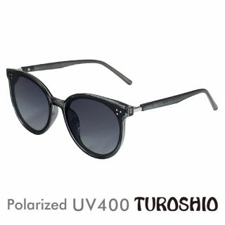 【Turoshio】偏光太陽鏡 韓版時尚圓框 太空灰 19001 C2(贈鏡盒、拭鏡袋、多功能螺絲起子、偏光測試片)