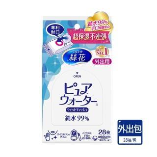 【絲花】純水 99 濕巾外出包(28片/包)