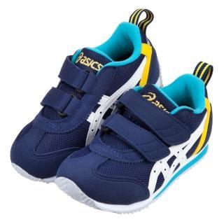 【布布童鞋】asics亞瑟士IDAHO_MINI寬版深藍色兒童機能運動鞋(J0U186B)
