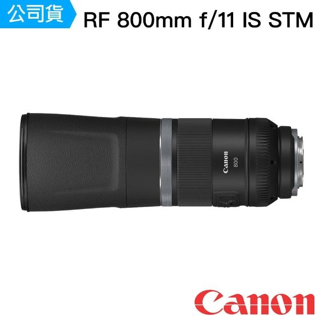 【Canon】RF 800mm f/11 IS STM(總代理公司貨)