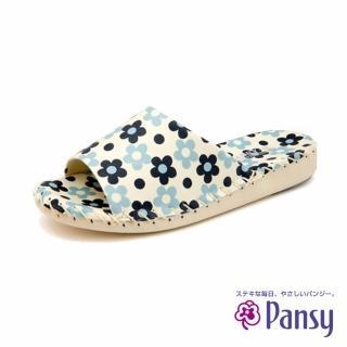【PANSY】Pansy印花女室內拖鞋(9386)