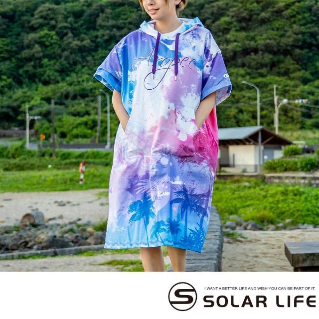【Aropec】時尚速乾毛巾衣