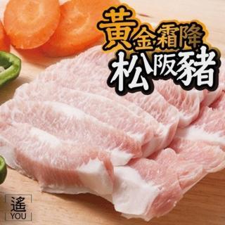 【極鮮配】霜降松阪豬 2入組(300G±10%/份 *2包)
