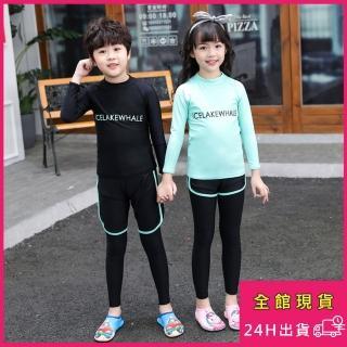 【AS 梨卡】兒童 泳衣 泳裝 女童 男童 三件式 長袖 防曬 潛水小童泳裝CR683CH