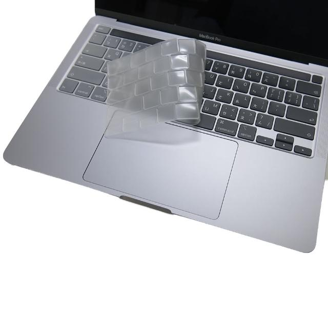 【Ezstick】APPLE MacBook Pro 13 A2289 2020年 奈米銀抗菌TPU 鍵盤保護膜(鍵盤膜)