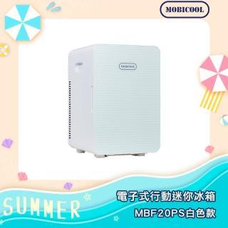 【Mobicool】電子式行動迷你冰箱MBF20PS 白色款(家用/車用)