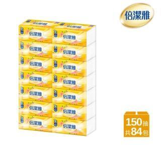 【倍潔雅】花漾柔感抽取式衛生紙(150抽84包/箱)/