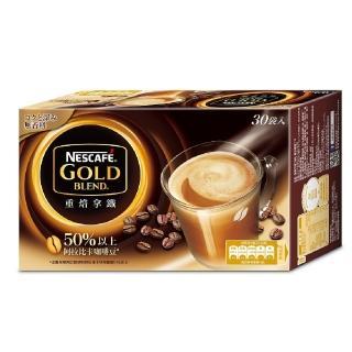【Nestle雀巢】金牌咖啡重焙拿鐵_口味任選3盒組(30包/盒)