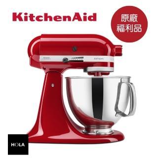 【KitchenAid】福利品 4.8公升/5Q桌上型攪拌機(經典紅)