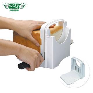 【HANDS 台隆手創館】土司麵包切片器SCG2(加大型)