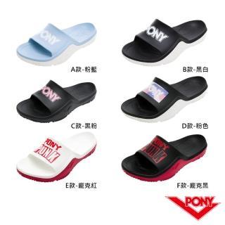 【PONY】輕量抗菌防臭防滑運動拖鞋