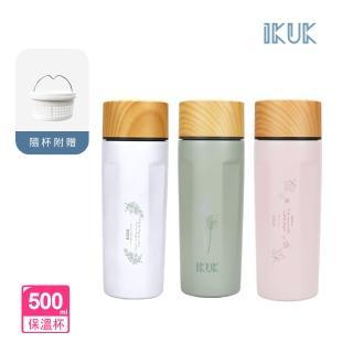【IKUK 艾可】濾茶器陶瓷保冰杯500ml瓷芯上蓋璞石杯(保冰10hrs百貨專櫃品牌)