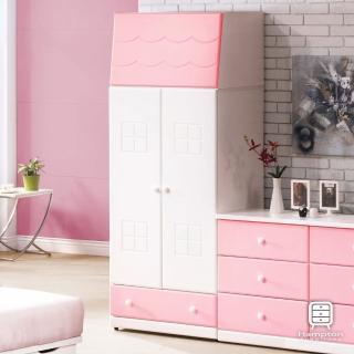 【Hampton 漢汀堡】愛麗絲粉紅雙色2.5尺衣櫥(一般地區免運費/衣櫃/衣櫥/櫥櫃)