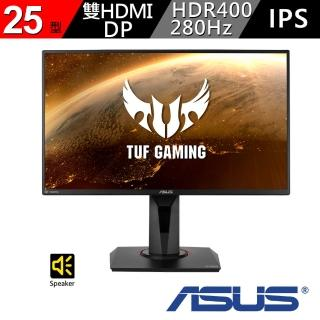 【ASUS 華碩】VG259QM 25型 IPS 280Hz 1ms 電競液晶螢幕