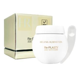 【Helena Rubinstein HR 赫蓮娜】白繃帶修護乳霜50ml(航空版)