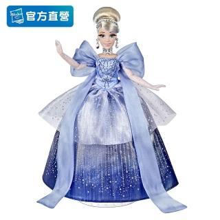 【Disney 迪士尼】12吋公主(華麗系列 豪華慶典仙杜瑞拉公主 E9043)