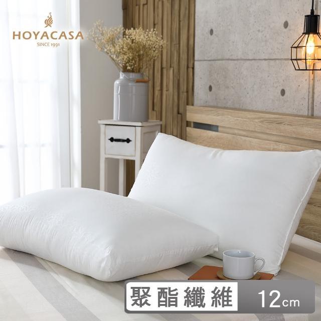 【HOYACASA】薰衣草舒眠透氣枕(二入)/