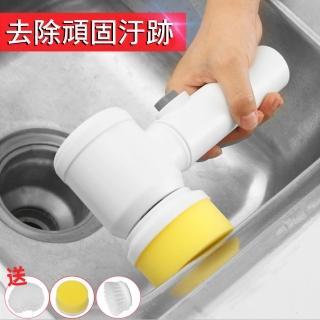 【CS22】家用浴缸洗碗電動清潔刷(清潔刷)