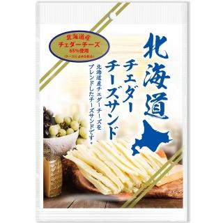【SF-即期品】日本北海道起司條65g(有限期限至2021/02/15)