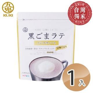 【日本九鬼】黑芝麻粉無添加砂糖100g(無添加砂糖 養生)