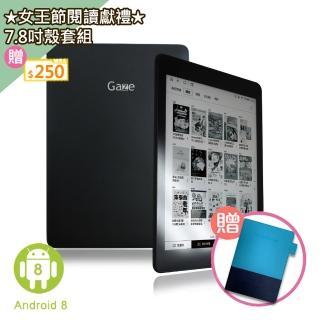 原廠殼套組【HyRead】Gaze Note 全平面電子紙閱讀器
