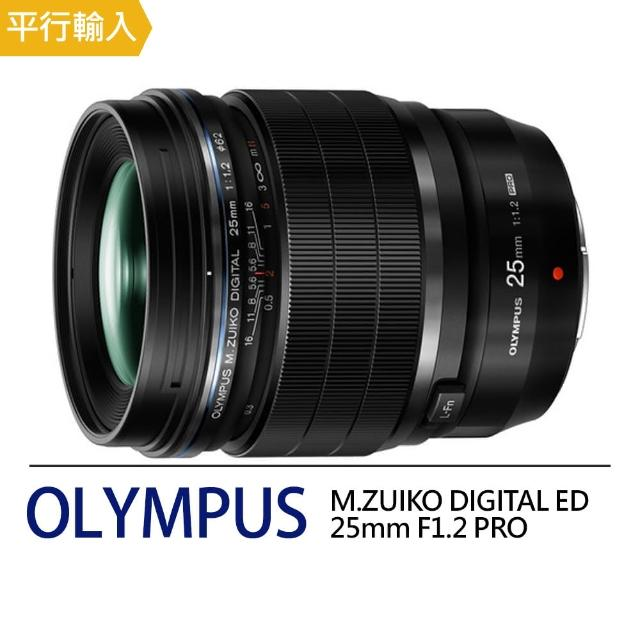 【OLYMPUS】M.ZUIKO DIGITAL ED 25mm F1.2 PRO 變焦鏡頭(平行輸入)