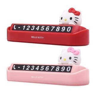 【GARMMA】Hello Kitty 臨時停車專用號碼牌