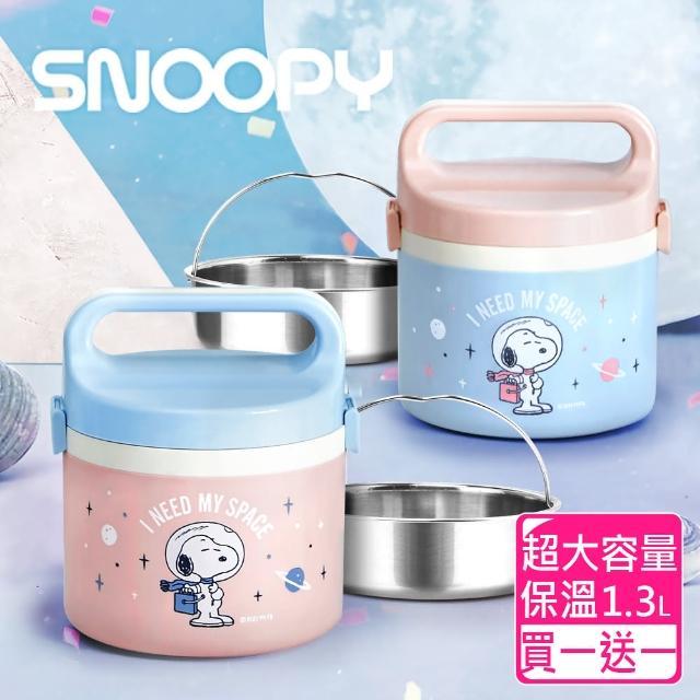 【SNOOPY
