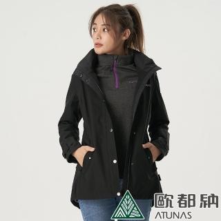 【ATUNAS 歐都納】女款都會時尚GORE-TEX 2L單件式中長版外套(A2GT2004W黑/防水防風/透氣輕量/風衣外套)