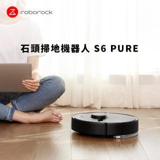 【石頭科技Roborock】石頭掃地機器人 S6 Pure消光黑(小米生態鏈-台灣公司貨)