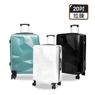【American Explorer 美國探險家】20吋 行李箱 飛機輪 登機箱 DM7 鑽石箱(多色任選)