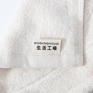 【生活工場】日月星移無染擦手巾