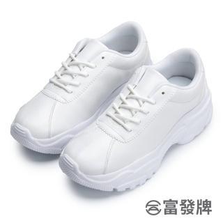 【FUFA Shoes 富發牌】素面厚底純白老爹休閒鞋-白  8030K