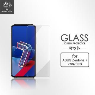 【Metal-Slim】ASUS Zenfone 7 ZS670KS(9H鋼化玻璃保護貼)