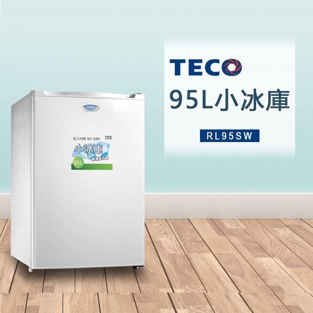 【TECO