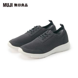 【MUJI 無印良品】聚酯纖維足跟緩衝運動鞋(共3色)