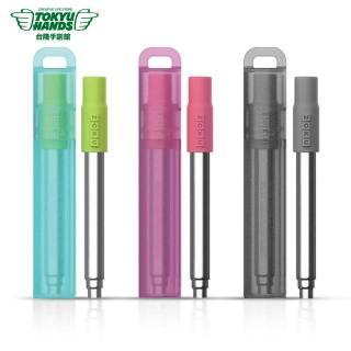 【HANDS 台隆手創館】ZOKU伸縮式不鏽鋼吸管附收納盒(3色)