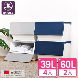 【HOUSE好室喵】大容量-威爾磁吸下掀式可堆疊附輪加厚收納箱(39L/60L)