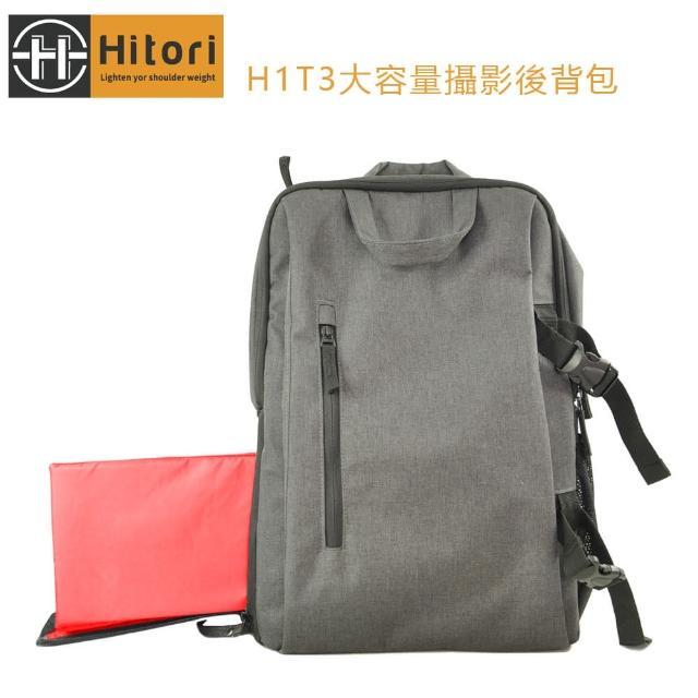 【Hitori】H1T3